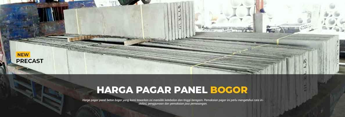 Harga Pagar Panel Beton di Bogor